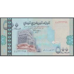 Yemen (Rep. Arábica) 500 Rials Pk 31 (2.001) S/C