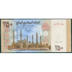 Yemen (Rep. Arábica) 250 Rials Pk 35 (2.009) S/C-