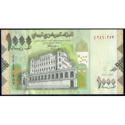 Yemen (Rep. Arábica) 1.000 Rials Pk 36 (2.009) S/C