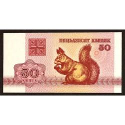 Bielorrusia 50 Kapeek PK 1 (1.992) S/C