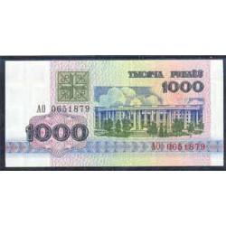 Bielorrusia 1.000 Rublos PK 11 (1.992) S/C