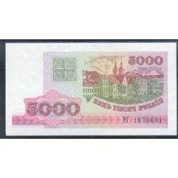 Bielorrusia 5.000 Rublos PK 17 (1.998) S/C