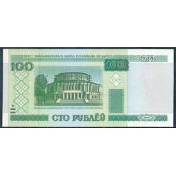 Bielorrusia 100 Rublos Pk 26 (2.000) S/C