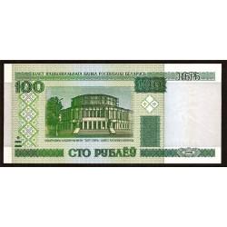 Bielorrusia 100 Rublos PK 26b (2.000/2.011) S/C