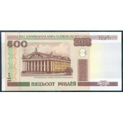 Bielorrusia 500 Rublos PK 27 (2.000) S/C