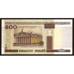 Bielorrusia 500 Rublos PK 27b (2.000/2.011) S/C
