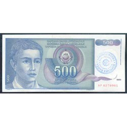 Bosnia-Herzegovina 500 Dinares PK 1b (1.992) EBC+