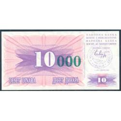 Bosnia-Herzegovina 10.000 Dinares PK 53a (15-10-1.993) S/C