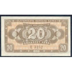 Bulgaria 20 Levas PK 79 (1.950) S/C