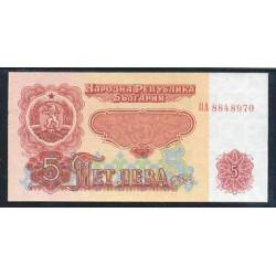 Bulgaria 5 Levas PK 95 (1.974) S/C