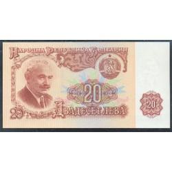 Bulgaria 20 Levas PK 97 (1.974) S/C