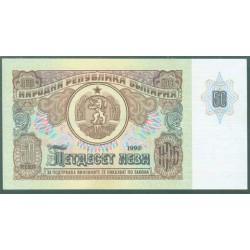 Bulgaria 50 Levas PK 98 (1.990) S/C