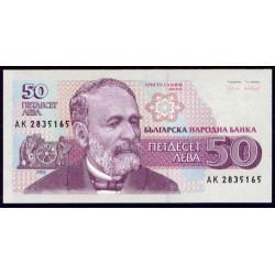 Bulgaria 50 Levas PK 101 (1.992) S/C