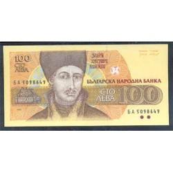 Bulgaria 100 Levas PK 102 b (1993) S/C