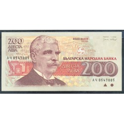 Bulgaria 200 Levas PK 103 (1.992) S/C