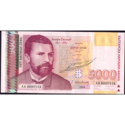 Bulgaria 5.000 Levas PK 108 (1.996) S/C