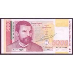 Bulgaria 5.000 Levas PK 111 (1.997) S/C