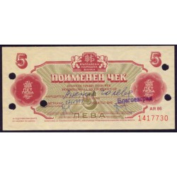 Bulgaria 2 Leva PK FX 38 (1.986) S/C
