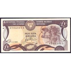 Chirpre 1 Libra Pk 53c (1-3-1.993) EBC