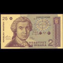Croacia 25 Dinares Pk 19 (1.991) S/C