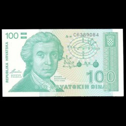 Croacia 100 Dinares Pk 20 (1.991) S/C