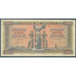 Grecia 5.000 Dracmas PK 119 (1.942) EBC-