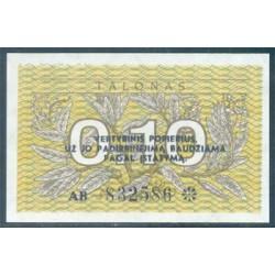 Lituania 0,10 Talonas PK 29b (1.991) S/C