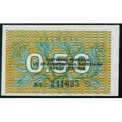 Lituania 0,50 Talonas PK 31b (1.991) S/C