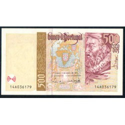 Portugal 500 Escudos Pk 187a (17-4-1.997) S/C