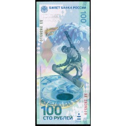 Rusia 100 Rublos PK 274 JJ.OO. (2.014) S/C