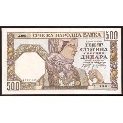 Serbia 500 Dinares PK 27a (1-11-1.941) S/C