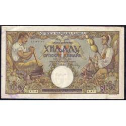 Serbia 1.000 Dinares PK 32 (1-5-1.942) (Manchas) MBC+
