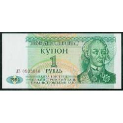 Transnistria 1 Rublo PK 16 (1994) S/C