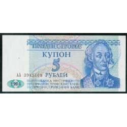 Transnistria 5 Rublos PK 17 (1994) S/C
