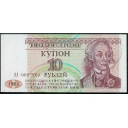 Transnistria 10 Rublos PK 18 (1.994) S/C