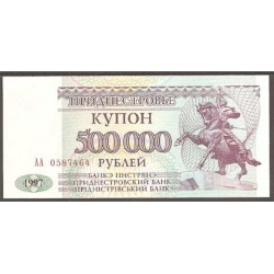 Transnistria 500.000 Rublos PK 33 (1.997) S/C