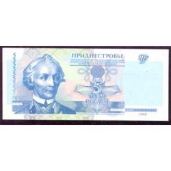 Transnistria 5 Rublo PK 35 (2.000) S/C
