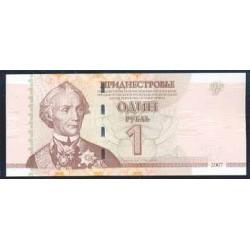 Transnistria 1 Rublo PK 42 (2.007) S/C
