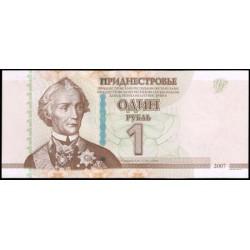 Transnistria 1 Rublo PK 42a (2.007/2.012) S/C