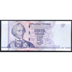 Transnistria 5 Rublos Pk 43 (2.007) S/C