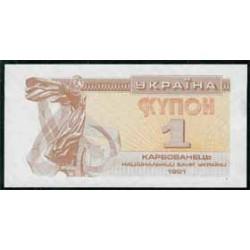 Ucrania 1 Karbovanet PK 81 (1991) S/C