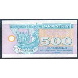 Ucrania 500 Karbovanstsiv PK 90 (1.992) S/C
