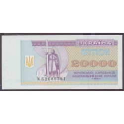 Ucrania 20.000 Karbovanstsiv PK 95b (1.994) S/C