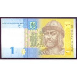 Ucrania 1 Hryvnia PK 116Aa (2.006) S/C