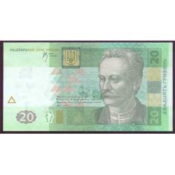 Ucrania 20 Hryven PK 120b (2.005) S/C