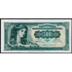 Yugoslavia 500 Dinares PK 70 (1-5-1.955) S/C