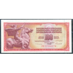 Yugoslavia 100 Dinares PK 90c (16-5-1.986) S/C