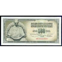 Yugoslavia 500 Dinares PK 91 a (12-8-1.978) S/C