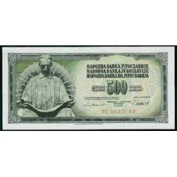 Yugoslavia 500 Dinares PK 91 b (1.981) S/C