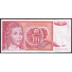 Yugoslavia 10 Dinares PK 103 (1.990) S/C